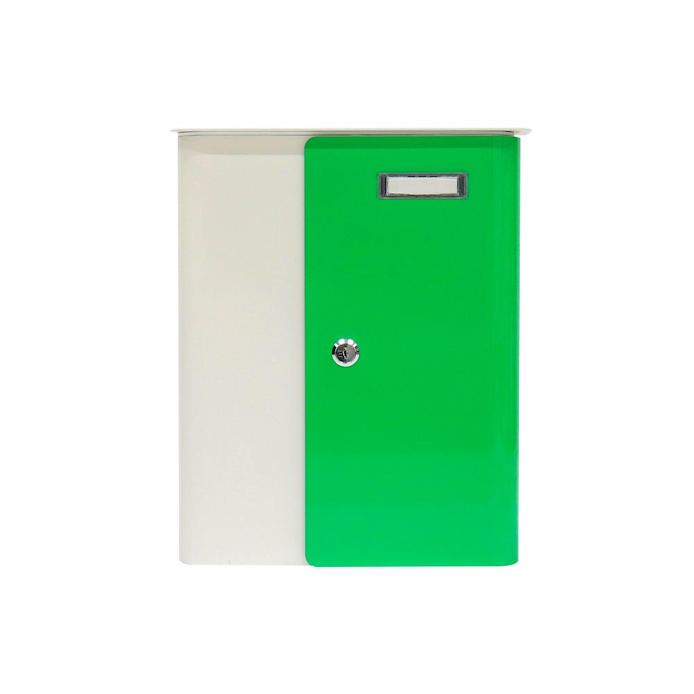 Rottner Splashy White Neon Green Letterbox